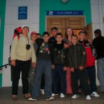 Воспитанники детского дома № 2 г. Прокопьевска